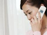 お電話かメールでご連絡ください。 税理士 相続 名古屋市東区