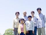 ご都合の良い日時・場所で面談いたします。  税理士 相続 名古屋市東区