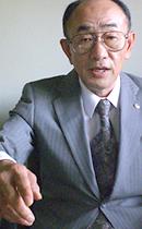 平田孝雄 税理士 相続 名古屋市東区